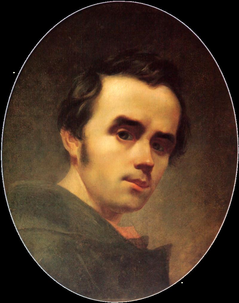 Portre of Sevcsenko, Tarasz