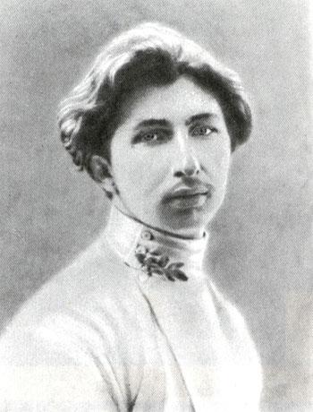 Image of Gorodeckij, Szergej
