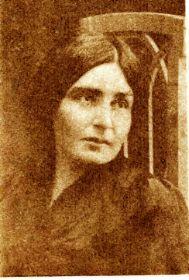 Portre of Farago, Elena