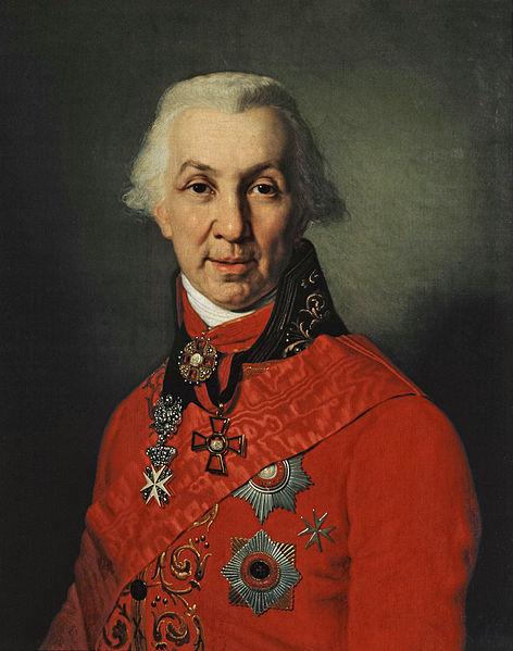 Portre of Gyerzsavin, Gavrila Romanovics