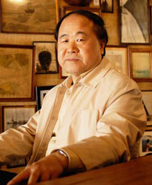 Image of Mo Yan