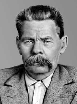 Portre of Gorkij, Maxim