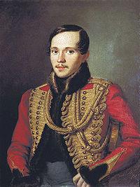 Portre of Lermontov, Mihail Jurjevics