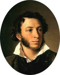 Portre of Puskin, Alekszandr Szergejevics