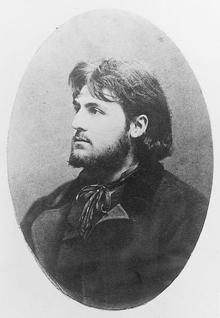 Image of Nouveau, Germain